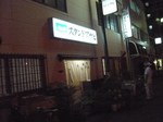 asahi101001-1.JPG