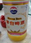beer100611-1.JPG
