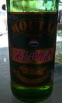 beer100611-2.JPG
