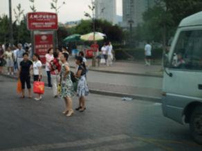 bus090715-3.jpg