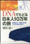 hon100525-1.jpg