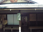 kayu101010-1.JPG
