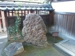nozaki101113-1.JPG