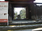 ryosokuin091031-1.jpg
