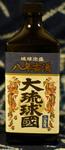 sake100716.JPG