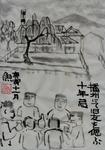 sake101126-1.jpg