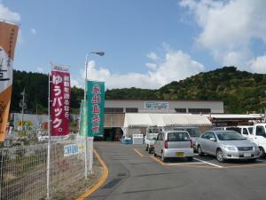 yasai090919-1.jpg