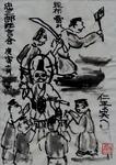 kyogen101104.jpg