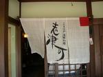 syoku100623-1.JPG