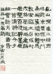 taue100612-2.jpg