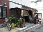 yaroku101222-1.JPG